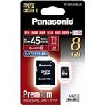 パナソニック 8GB microSDHC UHS-Iメモリーカード RP-SMGA08GJK