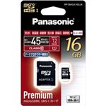 パナソニック 16GB microSDHC UHS-Iメモリーカード RP-SMGA16GJK