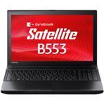 東芝 dynabook SatelliteB553/J:i5-3230M/2G/320G_HDD/SMulti/8Pro 64/Office無 PB553JEBPR7AA31