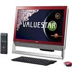 NEC VALUESTAR S - VS370/RSR クランベリーレッド PC-VS370RSR