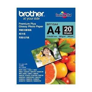 ブラザー工業(BROTHER)写真光沢紙A420枚BP71GA4