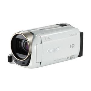 キヤノン デジタルビデオカメラ iVIS HF R52 (ホワイト) 9173B001 - 拡大画像