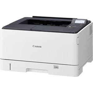 キヤノン(Canon) A3モノクロレーザープリンター Satera LBP8710 8261B003 h02