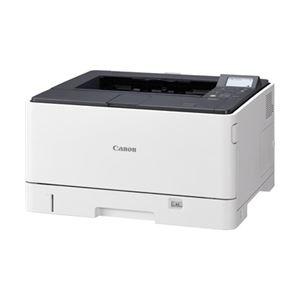 キヤノン(Canon) A3モノクロレーザープリンター Satera LBP8710e 8261B004 h01