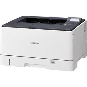 キヤノン(Canon) A3モノクロレーザープリンター Satera LBP8710e 8261B004 h02