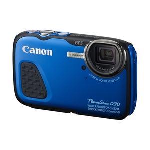 キヤノン デジタルカメラ PowerShot D30 9337B004 - 拡大画像