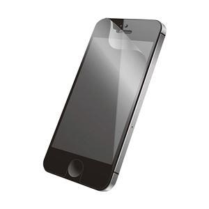 ELECOM(エレコム) iPhone 5/5s/5c用指紋防止エアーレスフィルム/反射防止タイプ PS-A12FLFA