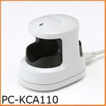 日立製作所(HITACHI) 指静脈認証 PC-KCA110 (パスワード入力に代わり指をかざし認証Windowsログオン等行う生体認証装置)