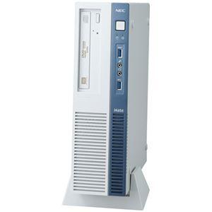 NEC Mate タイプMB(Corei5-4590/4GB/500GB/Multi/OF無/Win7/3Yパーツ) PC-MK33MBZD15JJ