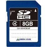 グリーンハウス SDHCメモリーカード(MLCチップ) クラス4 8GB GH-SDHC8G4F