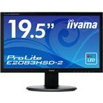 iiyama 19.5型ワイド液晶ディスプレイ ProLite E2083HSD-2(LED、ブラック) E2083HSD-B2
