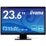iiyama 23.6型ワイド液晶ディスプレイ ProLiteT2452MTS-4(LED、光学式マルチタッチ機能) T2452MTS-B4