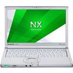 Panasonic(パナソニック) Let's note NX3法人(Corei5-4310U/HDD320G/W8.1P64/12.1HD+/電池L) CF-NX3JDHTS