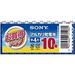 SONY(ソニー) アルカリブルー乾電池 単4形 10本パック LR03SG-10PCW