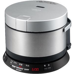 日立製作所(家電) 調圧IHジャー炊飯器 0.36L ブライトシルバー RZ-VS2MS - 拡大画像