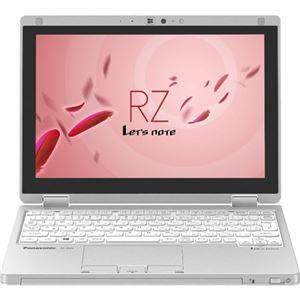 パナソニック Let's note RZ4法人(CoreM-5Y70vPro/SSD128G/W8.1P64/10.1WUXGA/シルバー) CF-RZ4ADATS - 拡大画像