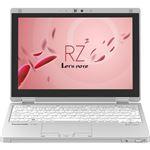 パナソニック Let's note RZ4法人(CoreM-5Y70vPro/SSD128G/W8.1P64/10.1WUXGA/シルバー) CF-RZ4ADATS