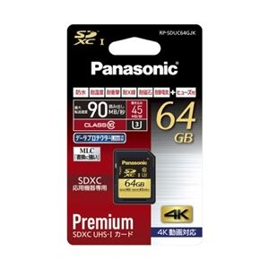 パナソニック(家電) 64GB SDXC UHS-I メモリーカード RP-SDUC64GJK - 拡大画像