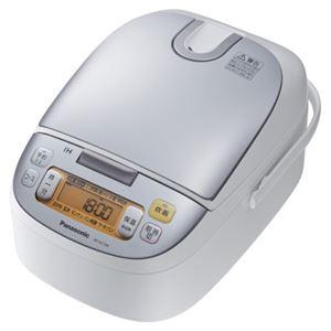 パナソニック(家電) IHジャー炊飯器 1.0L (シルバーホワイト) SR-HC104-W - 拡大画像