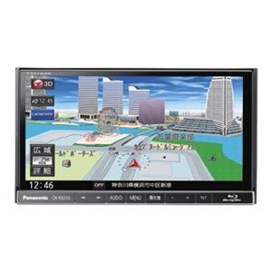 パナソニック(家電) 7V型ワイドVGA 2DIN AV/地デジ/Blu-ray/DVD/CD内蔵SDカーナビステーション最大3年道路更新無料 180mm CN-RX01D - 拡大画像