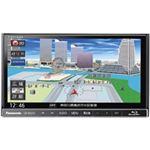 パナソニック(家電) 7V型ワイドVGA 2DIN AV/地デジ/Blu-ray/DVD/CD内蔵SDカーナビステーション最大3年道路更新無料 180mm CN-RX01D