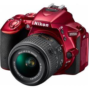 ニコン デジタル一眼レフカメラ D5500 18-55 VR II レンズキット レッド D5500LK18-55RD - 拡大画像