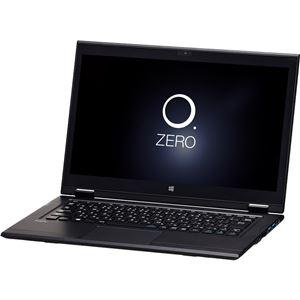 NEC LAVIE Hybrid ZERO – HZ750/BAB ストームブラック PC-HZ750BAB