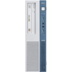 NEC Mate タイプMB (Core i7-47903.6GHz/4GB/500GB/DVDスーパーマルチドライブ/APなし/Windows7 Pro32bit(Win8.1DG)) PC-MK36HBZD15SM