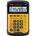 カシオ計算機 防水・防塵電卓 デスクトップタイプ 12桁 WM-320MT-N