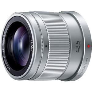 パナソニック(家電) デジタル一眼カメラ用交換レンズ LUMIX G 42.5mm/F1.7 ASPH./POWERO.I.S. (シルバー) H-HS043-S - 拡大画像