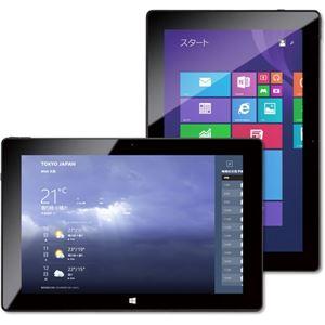 JENESIS HOLDINGS geanee Windows8.1 10.1インチタブレット型PC WDP-101-32G-81BT - 拡大画像
