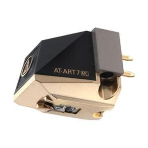 オーディオテクニカ 空芯MC型(デュアルムービングコイル)ステレオカートリッジ AT-ART7