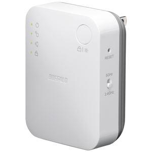 バッファロー無線LAN中継器11ac/n/g/b433+300MbpsエアステーションハイパワーWEX-733DHP