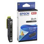 エプソン EP-10VA用 インクカートリッジ(ブラック) YTH-BKの写真