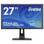 iiyama 27型ワイド液晶ディスプレイ ProLite GB2788HS(LED、144Hz対応ゲーミングモデル)マーベルブラック