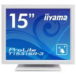 iiyama 15型液晶ディスプレイ ProLite T1531SR-3 (抵抗膜方式タッチパネル)ピュアホワイト T1531SR-W3