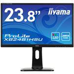 iiyama 23.8型ワイド液晶ディスプレイ ProLite XB2481HSU(AMVA、LED、昇降スタンド付)マーベルブラック