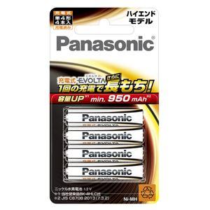 パナソニック(家電) 充電式エボルタ 単4形 4本パック(ハイエンドモデル) BK-4HLD/4B - 拡大画像