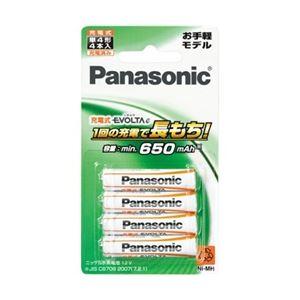 パナソニック(家電) 充電式エボルタ 単4形 4本パック(お手軽モデル) BK-4LLB/4B - 拡大画像