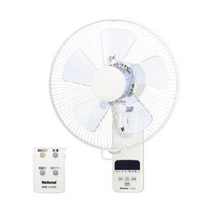 パナソニック(家電) 壁掛扇風機 リモコンタイプ (ブルー) F-GA303-A
