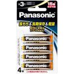 パナソニック(家電) 1.5Vリチウム乾電池 単3形 4本パック FR6HJ/4B