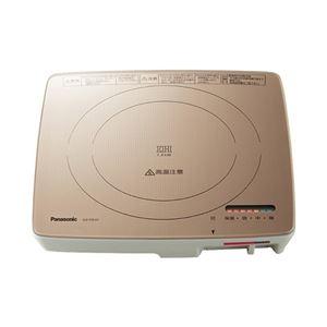 パナソニック(家電) 卓上IH調理器 (シャンパンゴールド) KZ-PS1P-N - 拡大画像