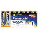 パナソニック(家電) エボルタ乾電池 単3形 8本パック LR6EJ/8SW