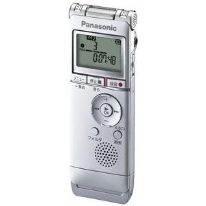 パナソニック(家電) ICレコーダー (シルバー) RR-XS360-S