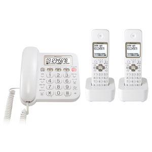 パイオニア デジタルコードレス留守番電話機(子機2台) ホワイト TF-SA15W-W