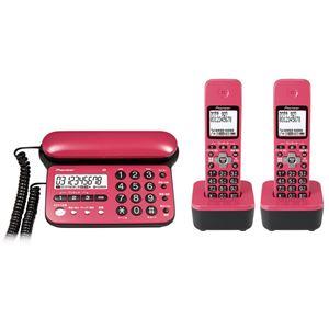 パイオニア デジタルコードレス留守番電話機(子機2台) チェリーピンク TF-SD15W-CP