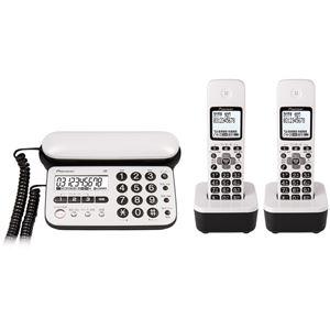 パイオニア デジタルコードレス留守番電話機(子機2台) ピュアホワイト TF-SD15W-PW - 拡大画像