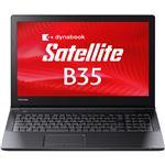 東芝 dynabook Satellite B35/R:Corei5-5200U/15.6/4G/500G/SMulti/WIFI+BT/8.1Pro/OfficePSL PB35READ4R7HD51