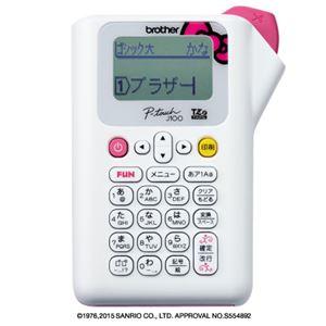 ブラザー工業ラベルライターP-touchJ100ハローキティホワイトPT-J100KW