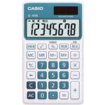 カシオ計算機 カラフル電卓 手帳タイプ 8桁 ペパーミントブルー SL-300B-BU-N